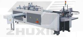 昶印CY-A4型号复印纸包装机