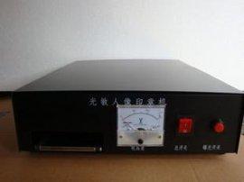 磨石光敏印章机(MS-S1000)