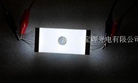 LED背光源发光板