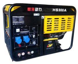 柴油发电电焊机|悍莎柴油发电机|小型柴油发电焊机