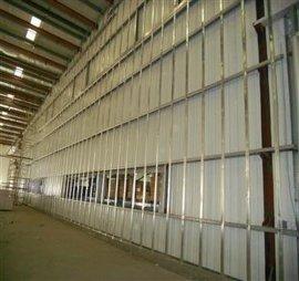 厂房耐火极限1-4小时防火墙施工