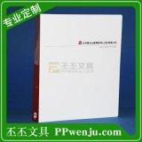 手提式白色档案袋 PP白色档案袋 环保白色档案袋个性化定制