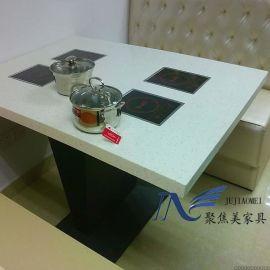 直销火锅桌大理石火锅桌电磁炉火锅  桌 煤气灶火锅桌