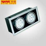 touve托維LED豆膽燈 雙頭優質豆膽燈 LED照明燈具