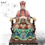 城隍爷神像 坐像城隍夫人神像【豫莲花佛像定制品牌】