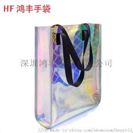 厂家批发TPU幻彩镭射化妆包手提袋 丝印电压袋手提车缝pvc购物袋