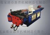 液壓彎管機 彎管機供應 半自動數控DW75