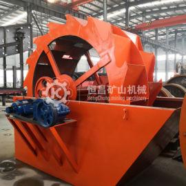 2020新款轮斗洗砂机 多功能分离式洗砂机 直供可定做轮斗式洗砂机
