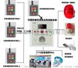 校園一鍵應急報警聯網系統、系統實施方案