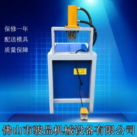 方管冲孔断料机 多功能液压机 工厂铁管下料无毛刺