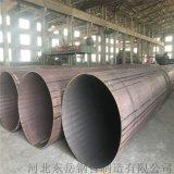 山西 高頻焊直縫鋼管 大口徑直縫焊管