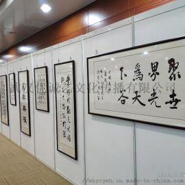 武漢書畫攝影展板租賃_八棱柱展板搭建