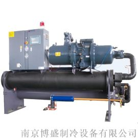 BSL-140WSE 螺杆式冷水机 南京博盛制冷造