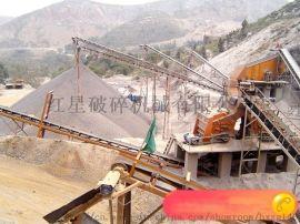 时产300吨玄武岩破碎设备多少钱?Z89