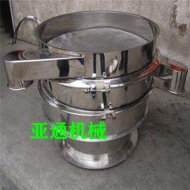 不锈钢筛粉机-石英砂泥浆电动旋振筛子厂家-型号报价