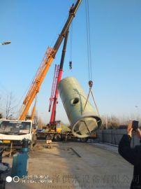 江苏厂家一体化污水提升泵站玻璃钢罐体壁厚