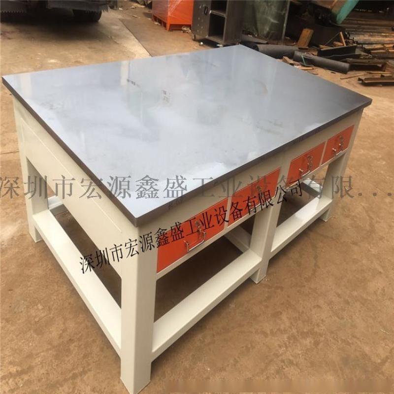 钳工台架、带台虎钳工作台架、全钢制模具台桌生产