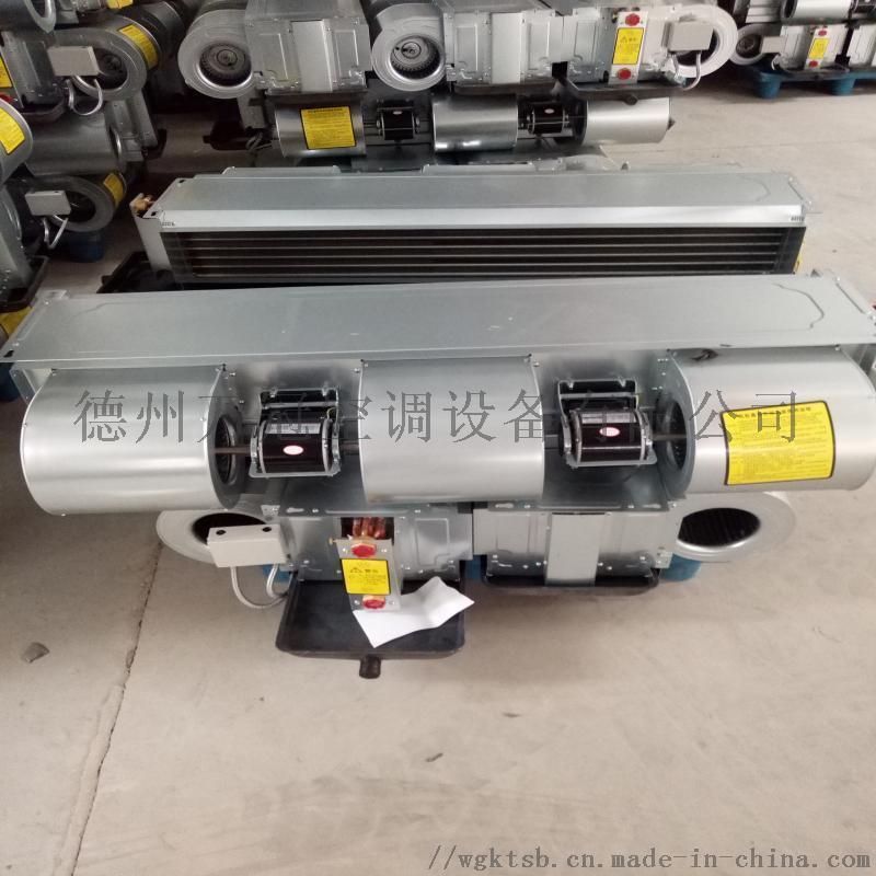 中央空调风机盘管 卧式暗装风机盘管 低噪音风机盘管
