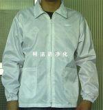 防靜電分體服 工作服 防靜電服 防塵服潔淨服 防塵衣無塵服 茄克上衣 翻領立領