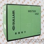 寿力WS系列变频螺杆空压机