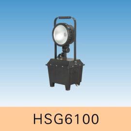 HSG6100 / FW6100GF防爆泛光工作灯