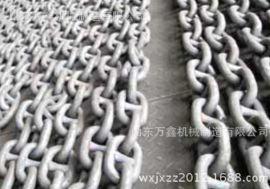 万鑫有档锚链 船用链条 镀锌链条