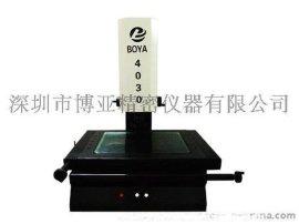 博亚精密4030手动2.5次元测量仪现货批发 维修