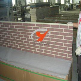 无石棉水泥外墙挂板