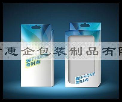 东莞IPHONR 5手机包装彩盒,南城苹果5S烫金包装印刷,东城IPHONR 6S彩盒包装印刷厂