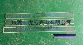 印刷机专用UV反光片/石英反射片