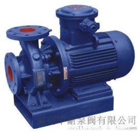 卧式防爆离心油泵ISWB离心泵系列