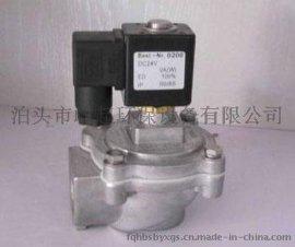 直角式电磁脉冲阀高原型脉冲电磁阀