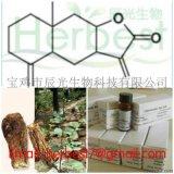 对照品 异土木香内酯;异阿兰内酯,Isoalantolactone,CAS:470-17-7,98% by HPLC+NMR+MS