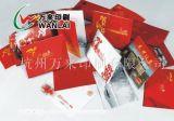 印刷画册宣传册,书刊杂志,单张单页