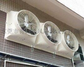 厂房车间工业抽风扇 负压通风扇 防腐排风扇