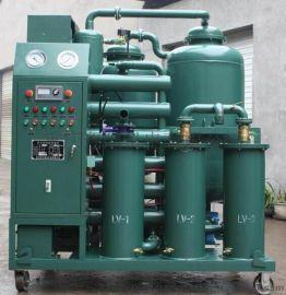 ZYL-30液压油真空滤油机,润滑油  真空滤油机