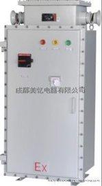 【BQJ51-45KW防爆自耦减压起动箱】