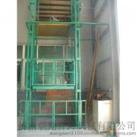 升降货梯 移动式升降货梯 固定式升降货梯