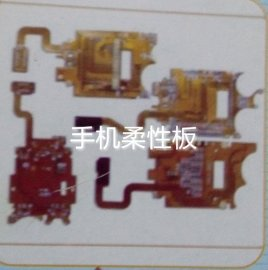 FPC柔性电路板,PCB加工,电路板加工,电路铝基板,