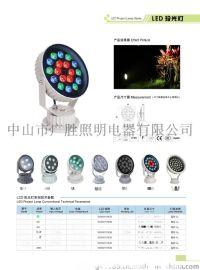 广万达牌LED投光灯 LED照树灯GWD--ZSD050W