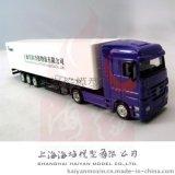 1: 87高仿真波隆冷链物流集装箱卡车模型