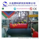 PVC 卷材雙向疏水防滑墊擠出生產線