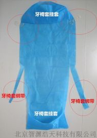 一次性牙椅套使用说明书 材质无纺布,蓝色独立包装