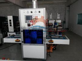 10KW高周波同步熔断机