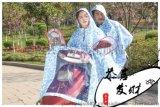 新款摩托车电瓶车雨衣双人加大加厚透明帽檐连体时尚印花雨衣
