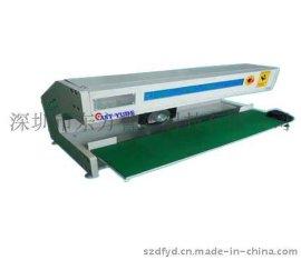 深圳直线型走刀式分板机