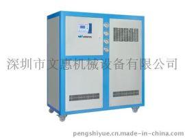 冷水机,工业冷水机,冷水机组,水冷式冷水机, 风冷式冷水机,螺杆式冷水机,低温冷水机,文惠小型工业冷水机冷水机WHIW-10HP