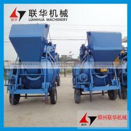 jzc350移动混凝土搅拌机立式爬梯自动升降多功能混凝土搅拌机