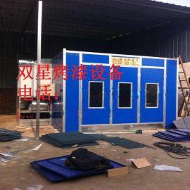 供应安徽合肥阜阳烤漆房 家具烤漆房 汽车烤漆设备及配件 节能环保烤房