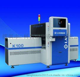 2835/3014/5050模组  速国产LED  贴片机
